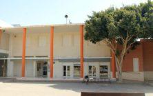 Centro Cultural El Siscar