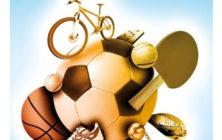 Cartel-escuelas-deportivas