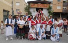Bando de la Huerta 2017