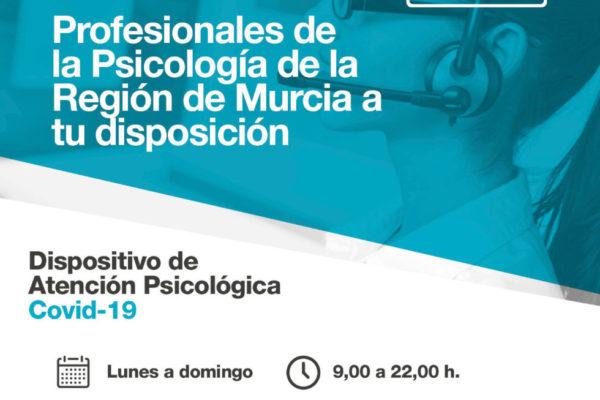 202003_Servicio Colegio Psicologos CARM
