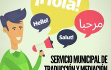 20201014_Servicio municipal de traducción y mediación intercultural