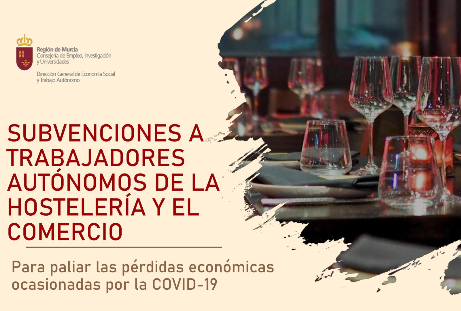 20201029_AYUDAS A LA HOSTELERÍA Y AL COMERCIO
